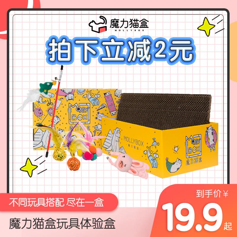 魔力猫盒 猫抓板猫玩具体验盒猫窝磨爪器(猫盒猫抓板+5款产品)