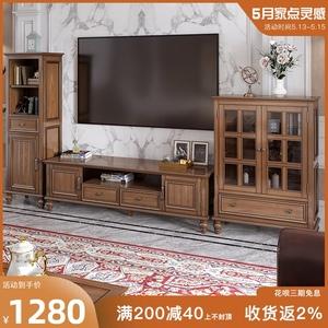 美式小户型loft客厅茶几简约电视柜