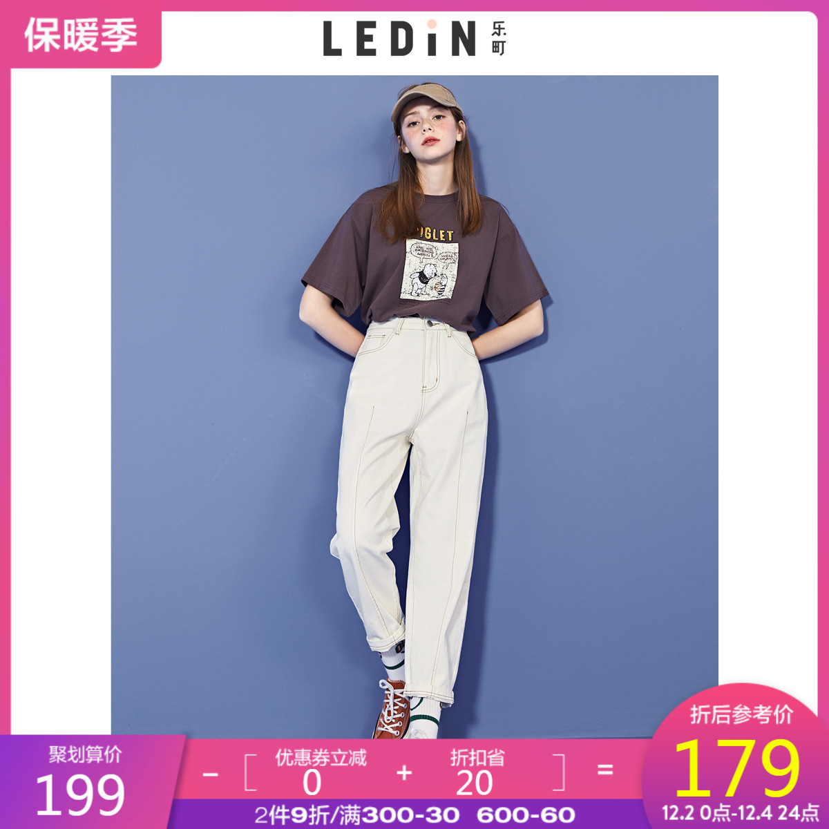 White jeans loose straight jeans Yurakucho 2020 winter new female was thin wide leg pants casual pants Dad