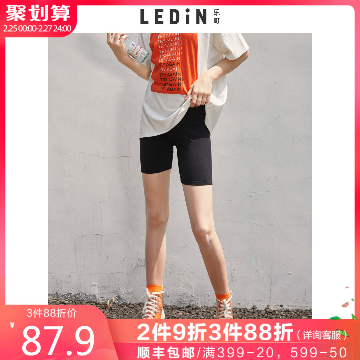 Women's fashion of lochia sports pants new high waisted riding shorts in spring 2020