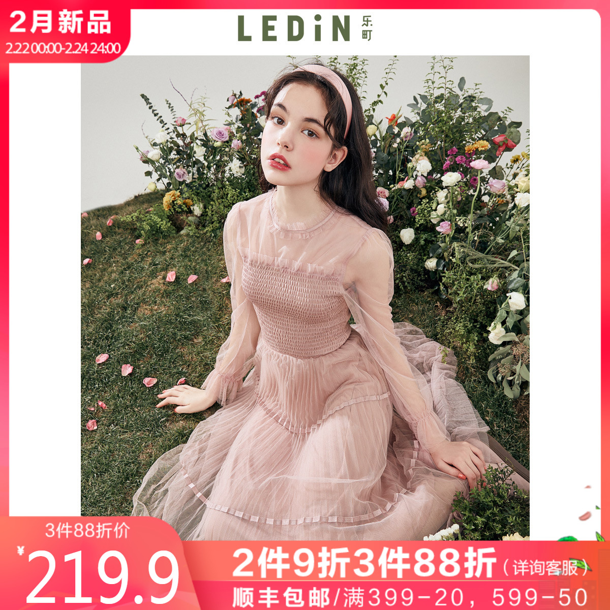 New Le Ting net dress new spring dress girl temperament in 2020 net dress Fairy