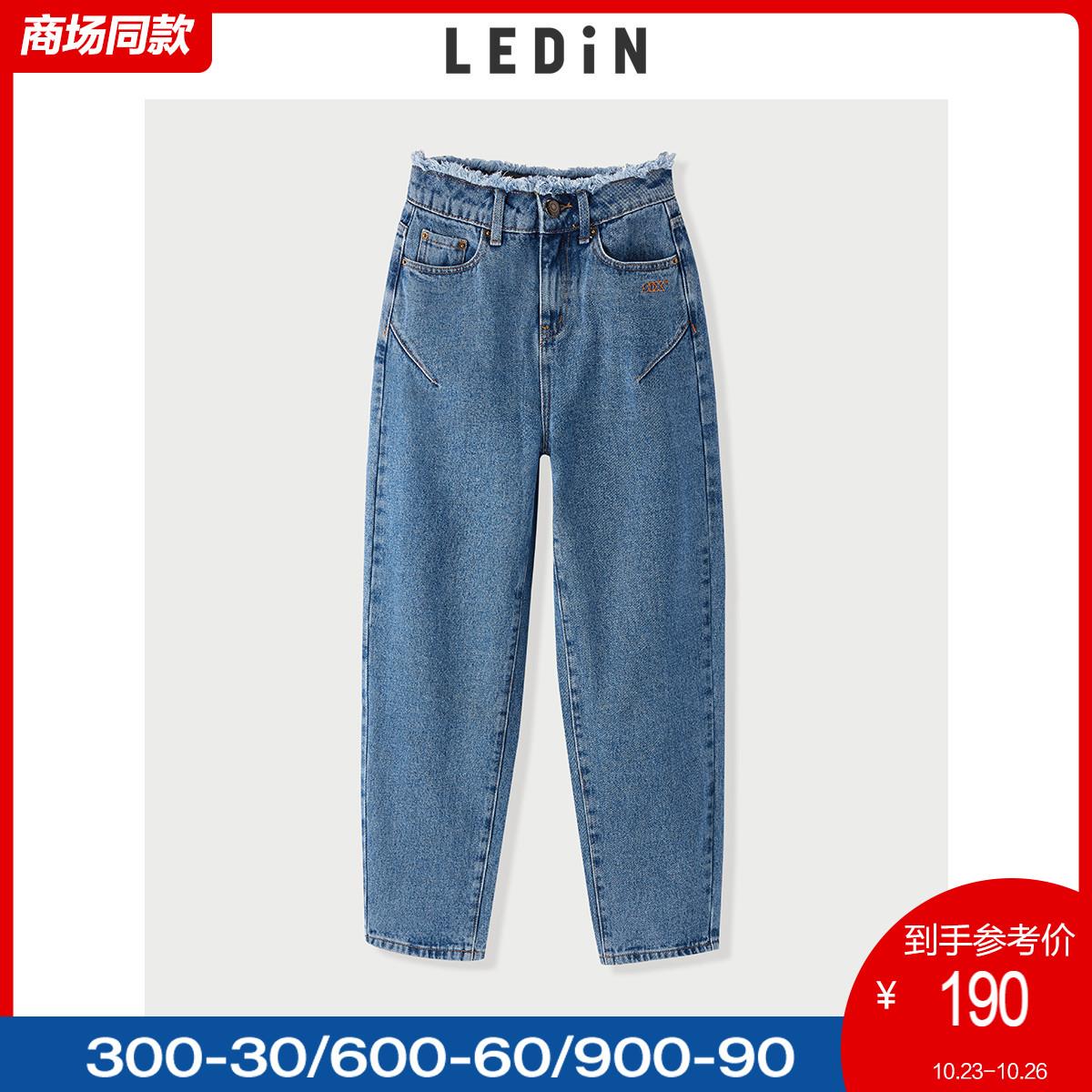 【商场同款】乐町2021春装新款高腰毛边黑色宽松牛仔裤C2HAA4101