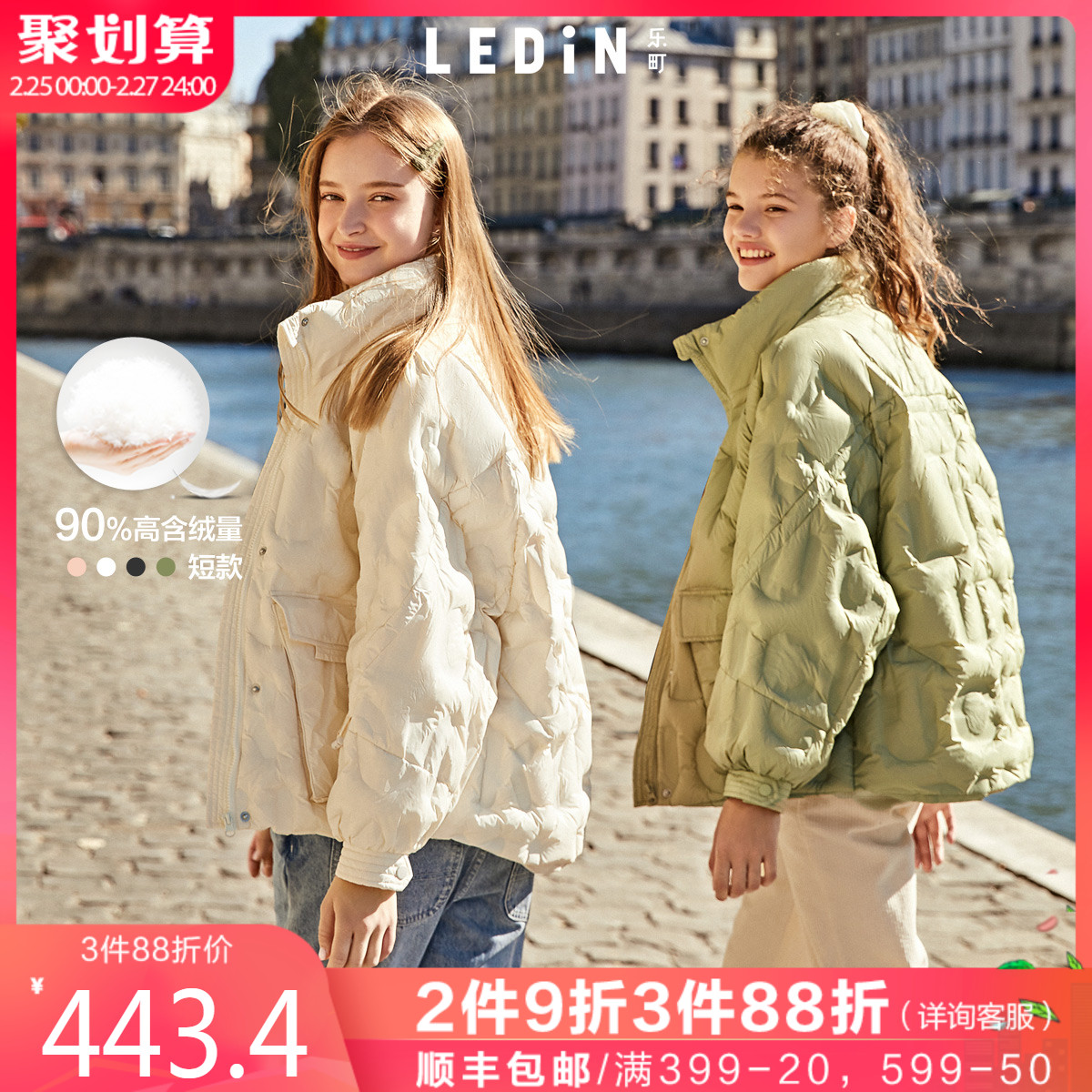 Le Ting letter short light down jacket new women's loose sweet thin coat top in autumn and winter 2019