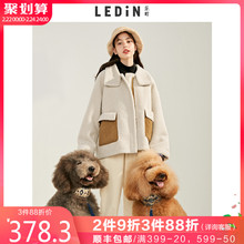 Leding color matching short coat 2020 spring new retro embroidery small school style fur coat women's spring