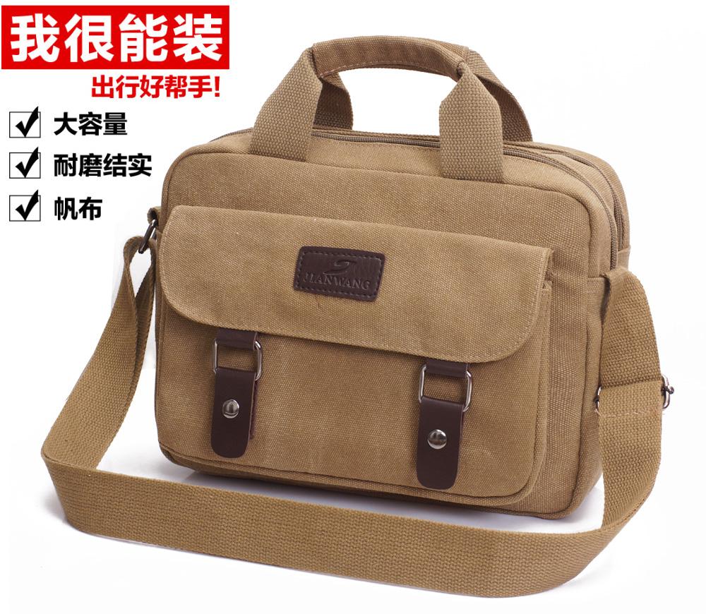 新款商务韩版男士休闲单肩斜挎包帆布包手提包大中小版可选