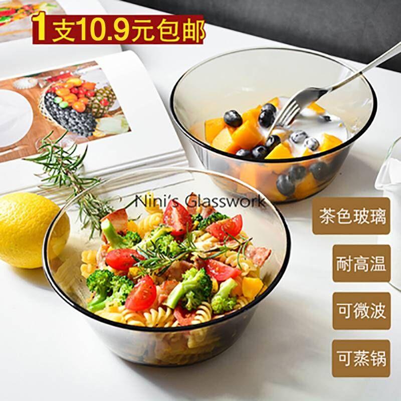1个包邮 北欧茶色钢化玻璃碗盘ins家用耐热碗甜品沙拉碗泡面汤碗