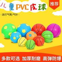 小皮球玩具儿童3-5-7宝宝1岁婴幼儿无毒皮球弹力拍拍球幼儿园