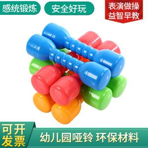 儿童幼儿园大号有声塑料体操小哑铃