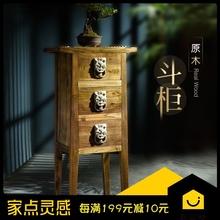 现代中式做旧玄关装饰柜斗柜抽屉储物收纳柜民间工艺家具复古典柜