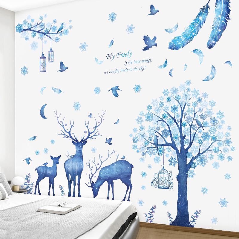 创意自粘背景墙壁贴画寝室改造墙纸评价好不好