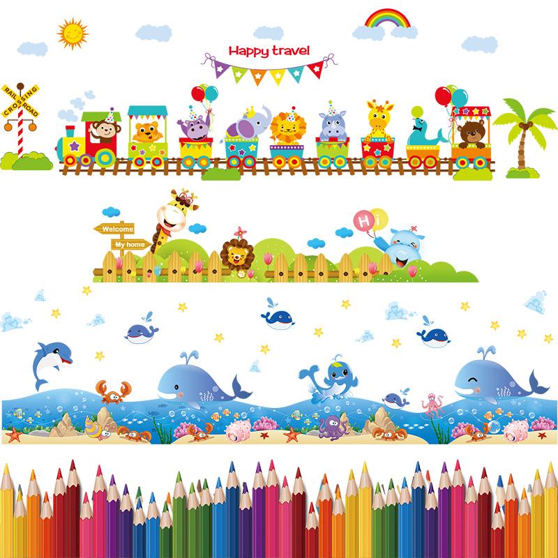 卡通儿童房墙脚幼儿园走廊墙壁贴画
