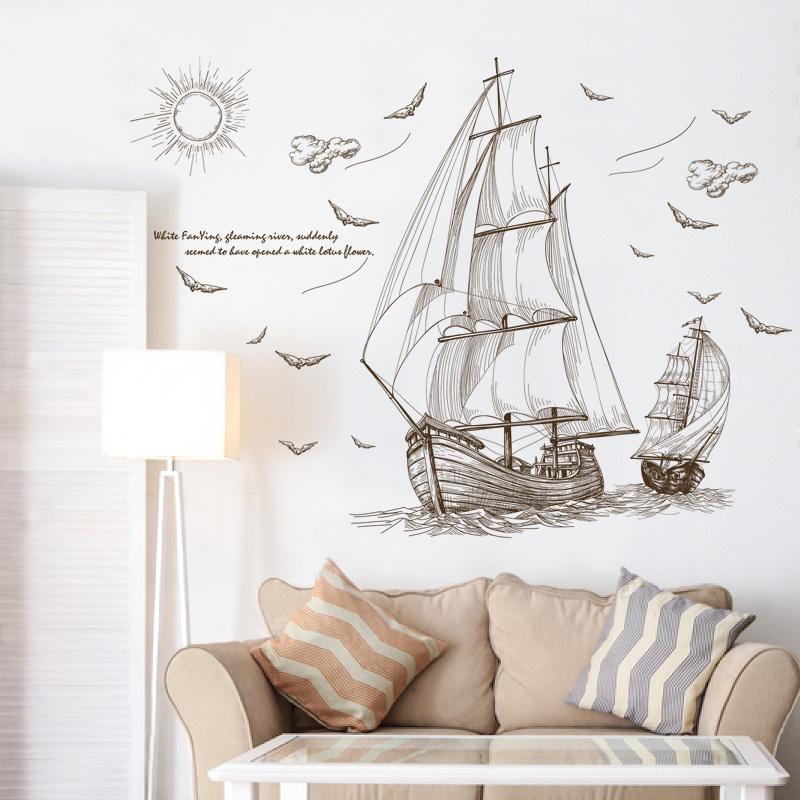 现代简约帆船客厅电视背景墙装饰贴纸玄关卧室墙贴壁纸自粘可移除