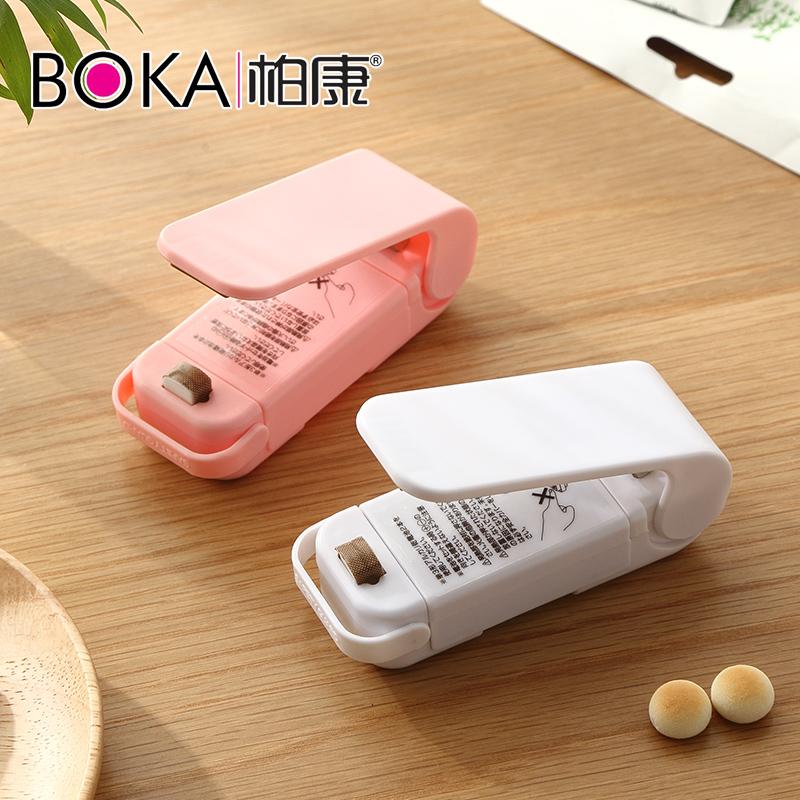 零食封口机小型迷你塑封机包装家用塑料袋食品保鲜抽真空封口神器