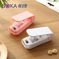 零食封口機小型迷你塑封機包裝家用塑料袋食品保鮮抽真空封口神器