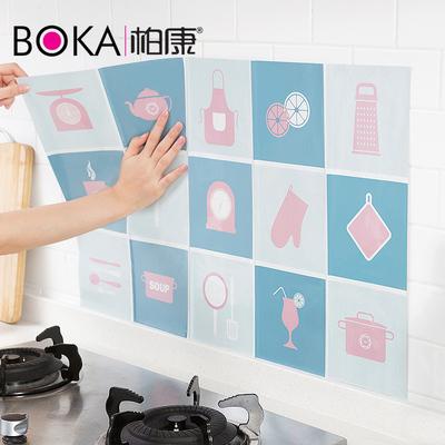 10片装厨房自粘防油贴纸油烟机防油防水贴瓷砖墙贴家用柜灶台墙纸