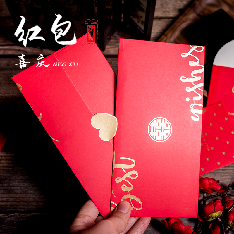 Конверты для Китайского нового года Артикул 606184325268