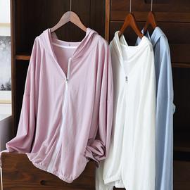 艾草防蚊系列 女士竹纤维纯色外套 防晒衣 收口连帽空调衫