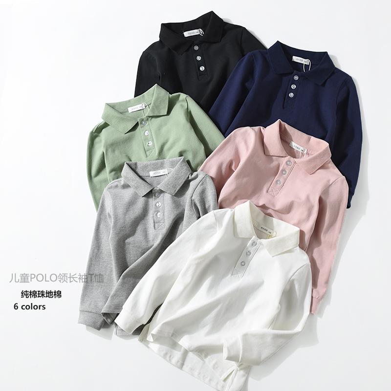 学生装 儿童纯棉POLO衫 男童女童透气珠地棉长袖T恤 中大童 春装