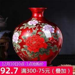 景德镇陶瓷中国红花瓶子客厅大小号摆件瓷器插花装饰复古仿古轻奢