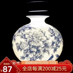 景德镇陶瓷新中式牡丹插花青花瓷摆件客厅轻奢现代新中式花瓶装饰