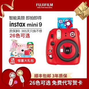 富士立拍立得mini9自带美颜相机学生款含一次成像相纸mini8升级款品牌