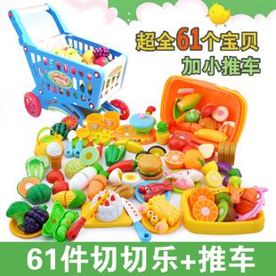 寶寶超市推車切菜果蔬切水果蔬菜切切樂男孩女孩蛋糕剝皮玩具套裝