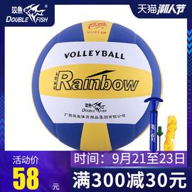 双鱼VH512P排球5号排球比赛训练中考学生用球充气排球男女