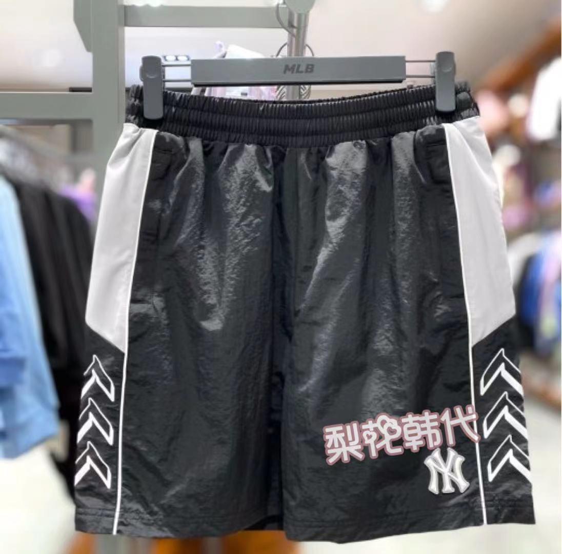 韩国mlb 21年新款箭头撞色运动裤
