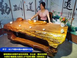 缅甸黄梨木根雕茶几天然整体树根平桌办公桌一体树头实木茶桌茶海图片