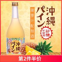 350ml4韩花郎延边朝鲜族自酿特产营养月子酒低度甜酒糯米米酒