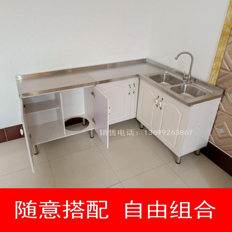橱柜简易厨房柜经济型租房用水池灶台碗筷柜子放煤气罐水盆实木