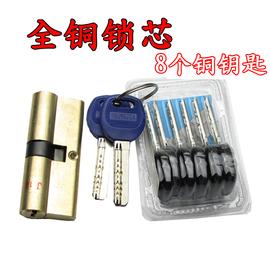 防盗门锁芯纯铜老式双开入户大门锁芯家用全铜AB锁芯防撬通用型图片