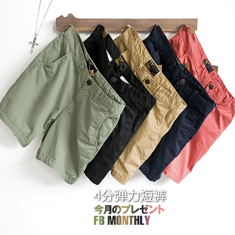 限时抢购日系纯棉修身纯色休闲男夏季超短裤