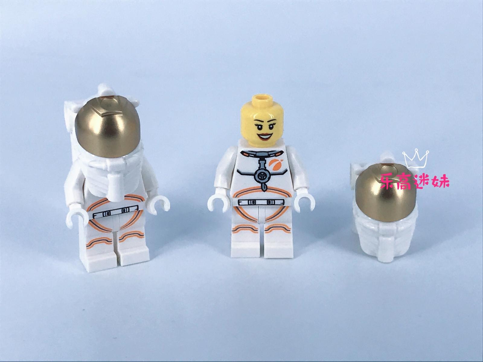 2019款乐高lego城市系列人仔宇航员