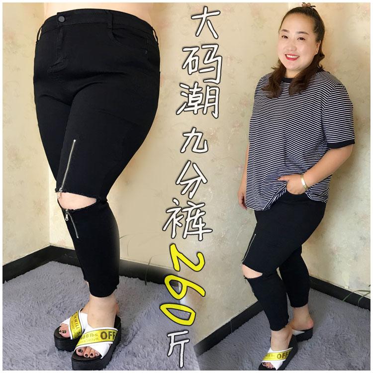 超大码胖妞女装 腰围四尺 胖mm夏 加肥九分牛仔裤 破洞小脚 260斤