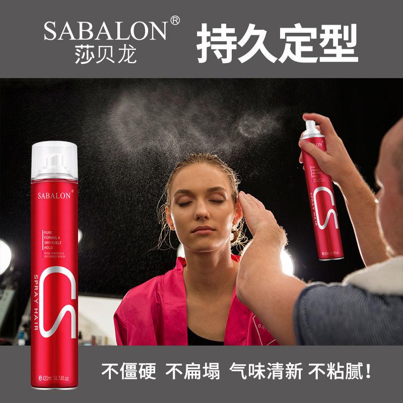 莎贝龙造型干胶影楼化妆师专用定型喷雾考级舞蹈发型男女盘发发胶