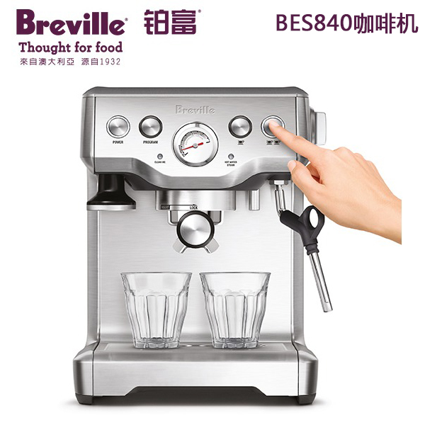 (用1元券)breville意式咖啡机低压预泡制功能