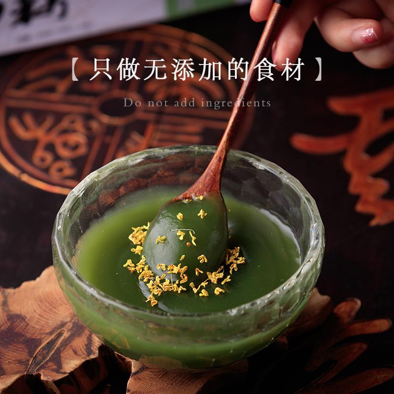 佳藕天成速溶莲藕粉250g杭州特产正宗西湖龙井藕粉早餐藕粉小袋装