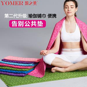 瑜伽铺巾防滑专业毛巾吸汗超薄布垫
