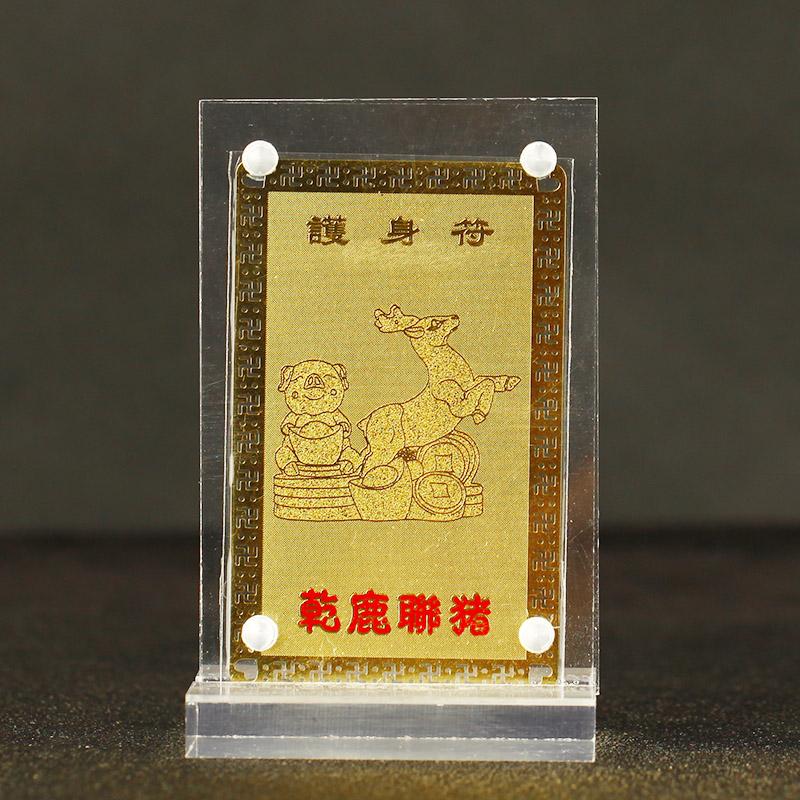 Китайские обереги Артикул 634752363890