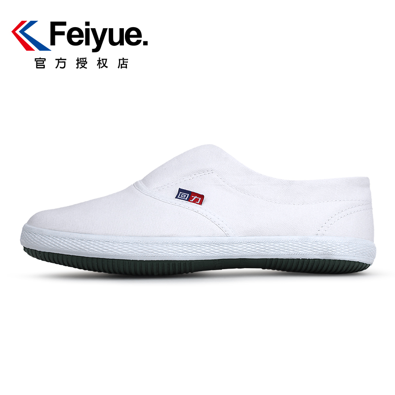 Warrior/回力经典款懒人工作鞋工厂用鞋简约一脚蹬帆布情侣休闲鞋