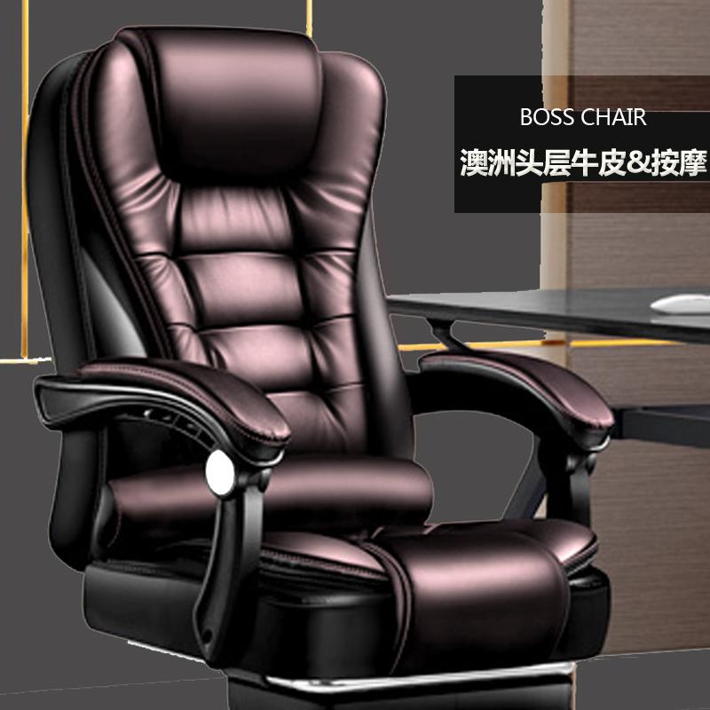 佳士得可躺座椅子家用舒适办公桌椅