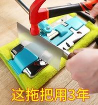 拖把家用免手洗一拖懒人净拖布拖地神器平板擦地墩布干湿两用瓷砖