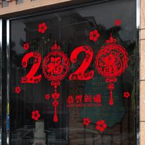 餐厅饭馆早点铺早餐粥五谷杂粮营养粥广告海报橱窗玻璃贴纸
