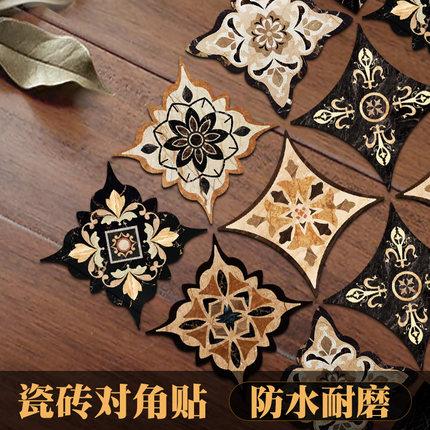 地面防水耐磨墙贴自粘客厅地砖美缝贴装饰地贴地板贴纸瓷砖对角贴