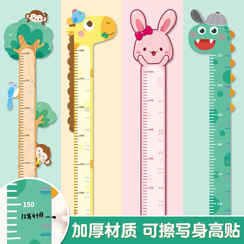 卡通儿童房3d立体宝宝测量身高贴评测好不好