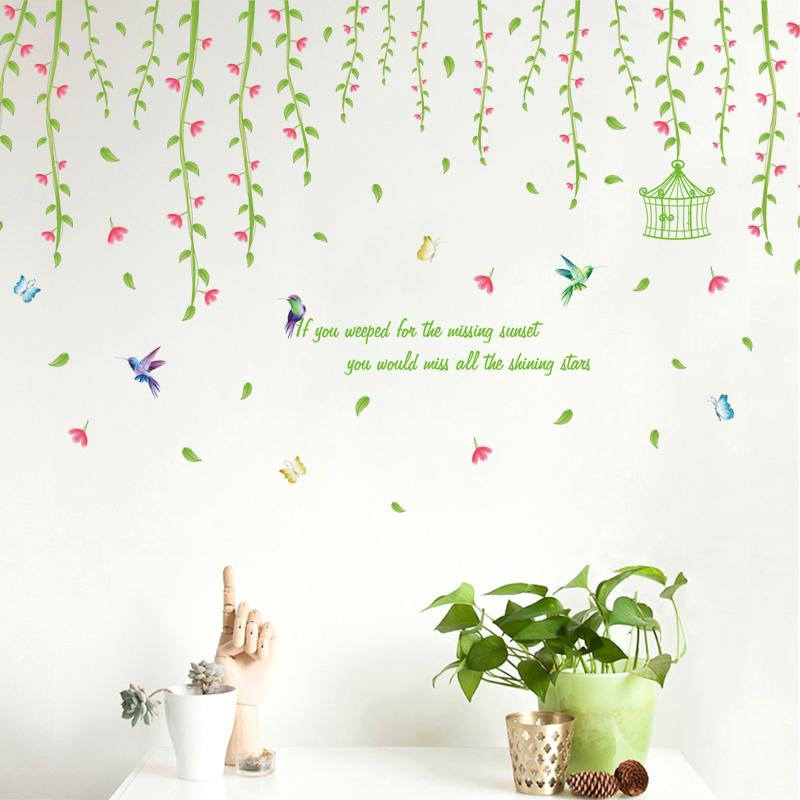 包邮清新绿色藤蔓卧室客厅装饰品贴纸画