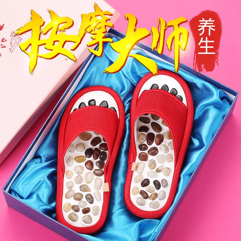 健康鹅卵石按摩拖鞋
