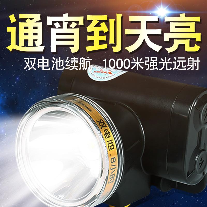 29.90元包邮led强光充电防水感应远射1000头灯