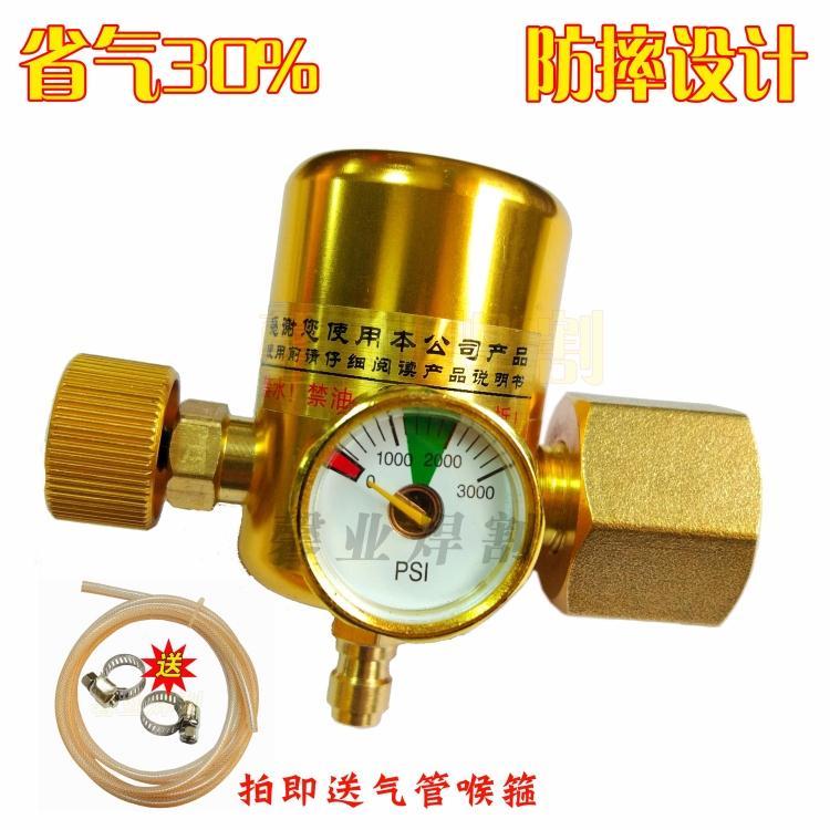 Сто мысль сетка принимать PRO-168K провинция атмосферное давление таблица декомпрессия клапан энергосбережение противоударный тип газ стол азия аргон газ стол декомпрессия устройство